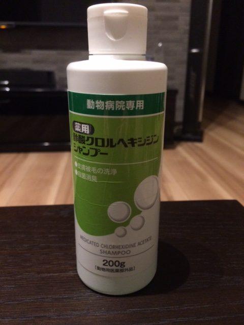 薬用酢酸クロヘキシジンシャンプー