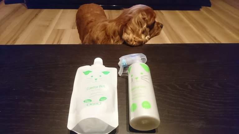 『カンファペット』はペットだけでなく日常生活でも強力除菌・瞬間消臭・安全安心な消臭剤です