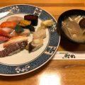 犬OKのお寿司屋さん『町の』北海道小樽市
