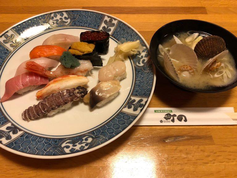 愛犬コジロウと行く!小樽の犬OKのお寿司屋で食べる!!