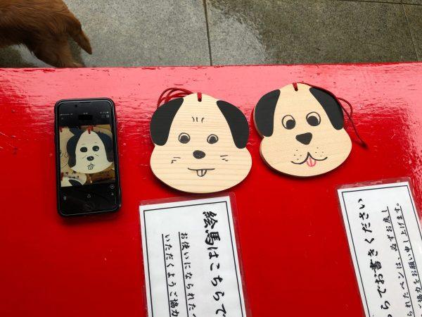 神祇大社,絵馬,犬